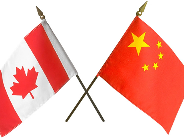 government canada and china Get the latest news, commentary, and video for political events, politics, and the government.