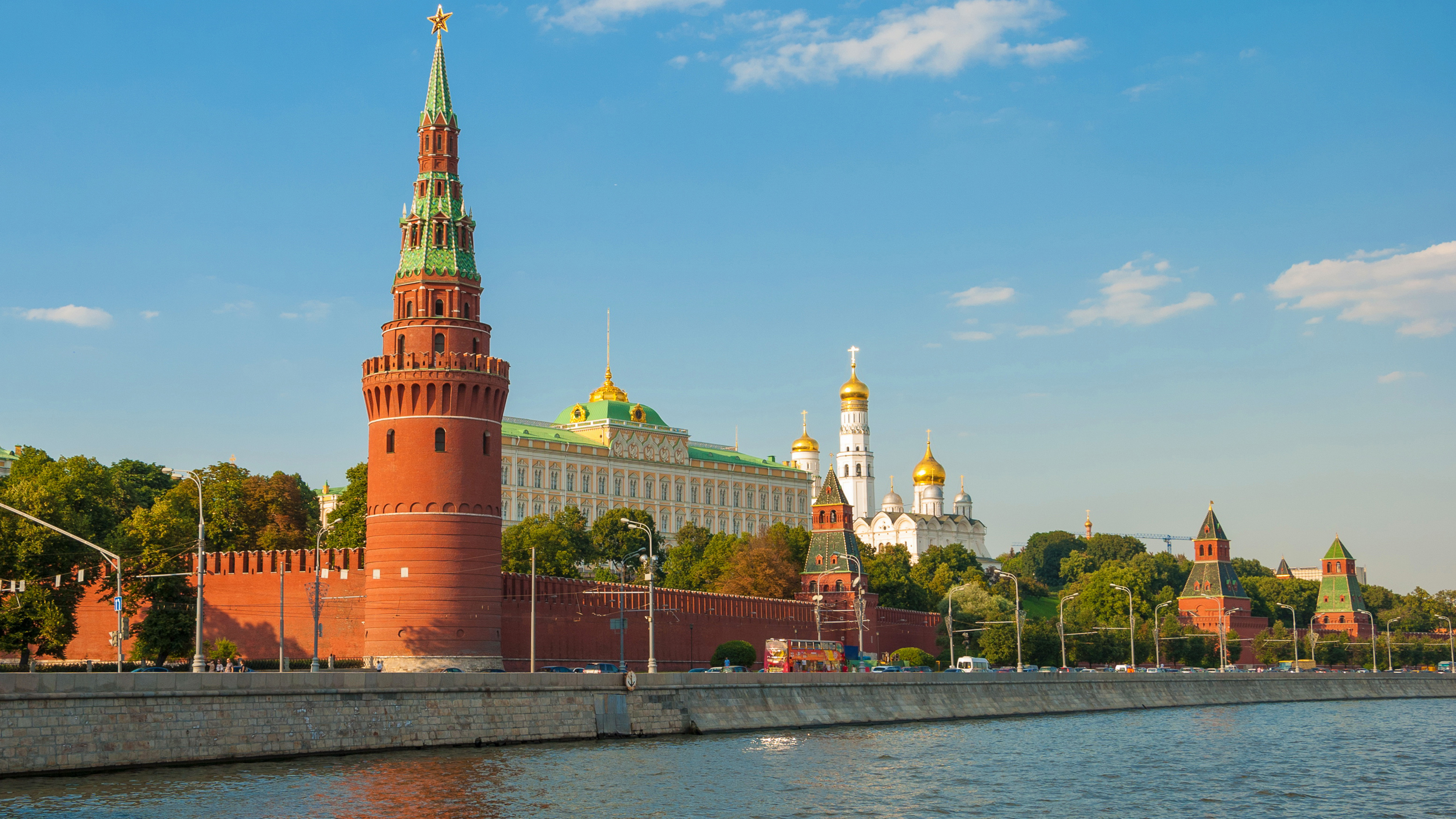 View of the Kremlin and the Kremlin embankment by the Moskva Riv
