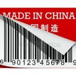 China - trade