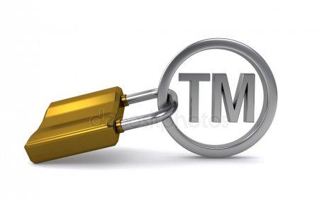 trademark - depositphotos