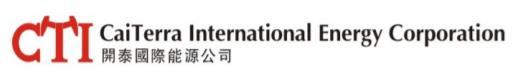 CaiTerra International Energy Corporation Announces Resignation of President