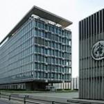 World Health Organization - wiki