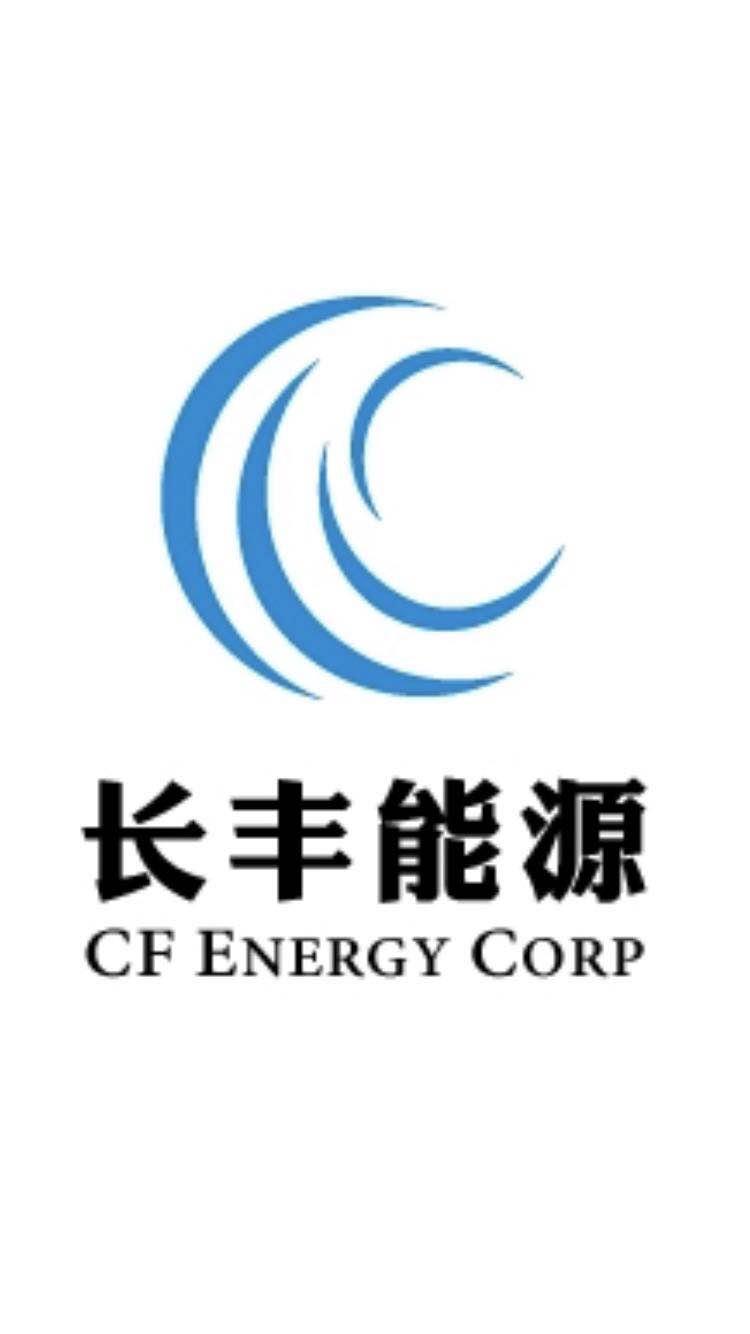 CF Energy Announces Corporate Presentation Update