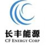 CF Energy Received Credit Facility from China Everbright Bank