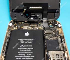 Apple Offering Battery Rebate