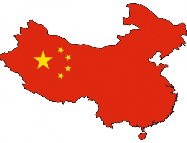 CPPIB Investment in China