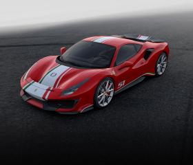 Ferrari Unveils New Lineup