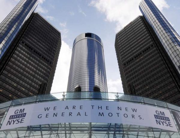 GM Investing $1 Billion in U.S. Plants