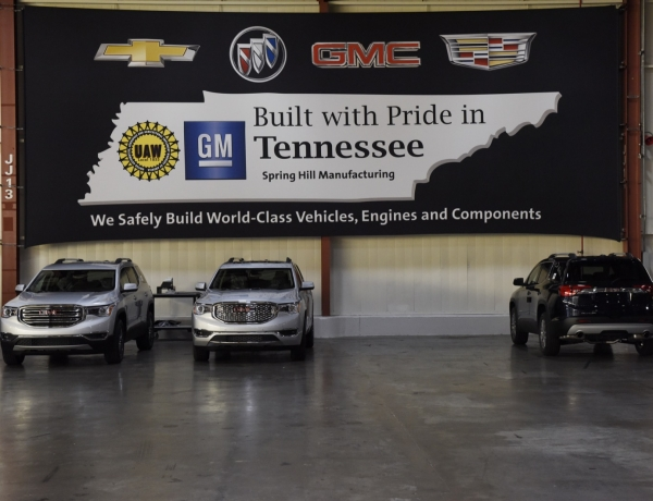 GM Investing $22M in Tennessee Plant