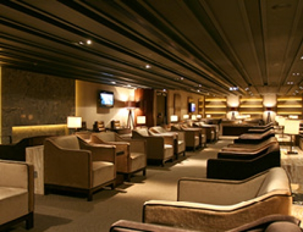 Plaza Premium Lounge Network