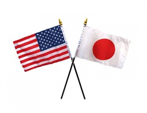 U.S.-Japanese Trade Talks