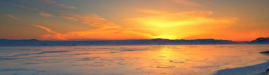 City of Iqaluit