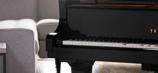 Yamaha Canada Music